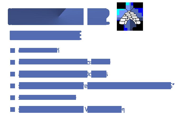 icecast v2